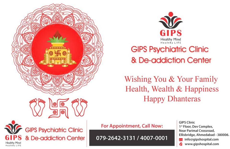GIPS wishes everyone a Happy Dhanteras!