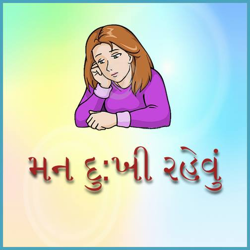 Sadness of mood is one of the symptoms of Depression….